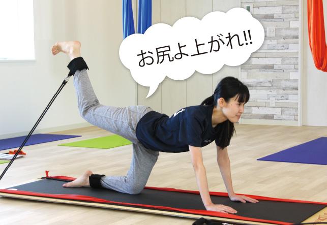 下半身のトレーニング